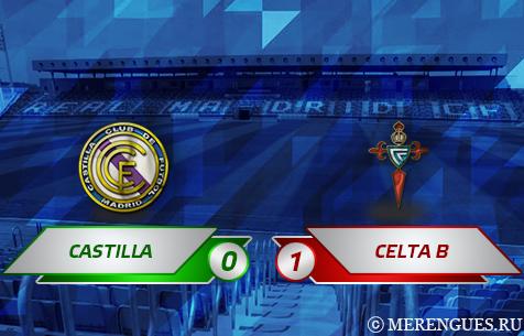 Real Madrid Castilla - Celta de Vigo B 0:1