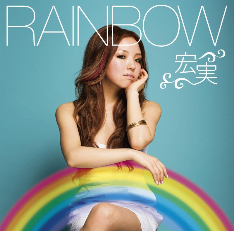 20180325.0945.10 Hiromi - Rainbow cover.jpg