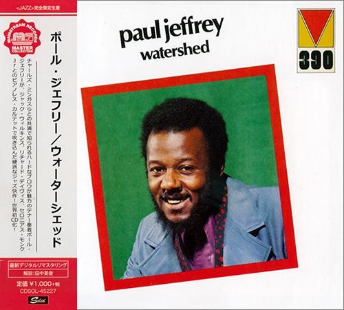 (Post-Bop) [CD] Paul Jeffrey - Watershed (1971) - 2017, FLAC (tracks+.cue), lossless