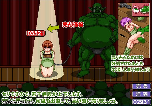 Orction [2018] [Cen] [SLG, DOT/Pixel, Animation] [JAP] H-Game