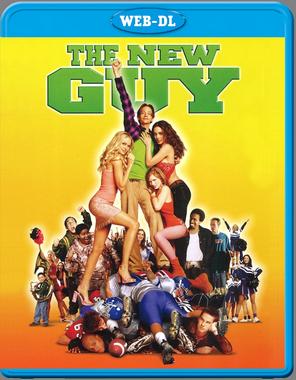 Крутой парень / The New Guy (2002) WEB-DL 1080p