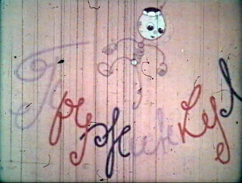 Пружинкул (Ахрар Акбарходжаев) [1975, СССР, мультфильм, Telesync]