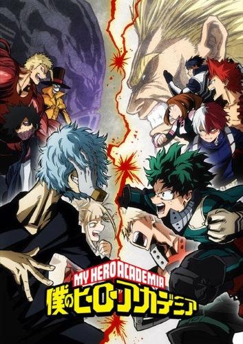Моя геройская академия / Boku no Hero Academia 3 (Нагасаки Кэндзи) [TV-3] [1 из 25] [KASHI and NAZEL] [RAW] [RUS] [2018 г., приключения, к