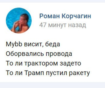http://i5.imageban.ru/out/2018/04/17/5c909d86e7072ca9d7397a062e42fe5a.jpg