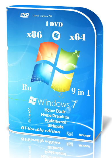 Windows 7 SP1 x86/x64 Ru [9in1] Update 04.2018 by OVGorskiy 1DVD (2018) [Ru]
