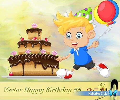Векторный клипарт - Vector Happy Birthday Collection #6 [AI]