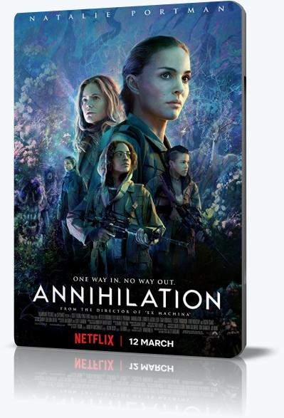 Аннигиляция / Annihilation (2018) WEB-DL [H.264/1080p-LQ] [MVO]