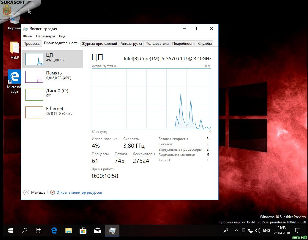 Windows 10 Insider Preview 17655.1000.180420-1850.RS Prerelease Clientcombined Uup Redstone 5 / by Sura Soft  / ~rus~