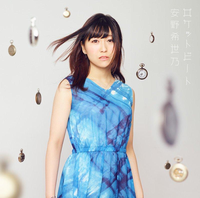 20180526.0512.04 Kiyono Yasuno - Rocket Beat (FLAC) cover.jpg