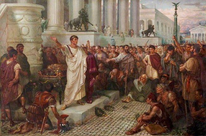 Вы находитесь в Римской империи, если ...
