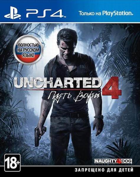 Uncharted 4: A Thiefs End / Uncharted 4: Путь Вора (2016) [PS4] [EUR] 5.05 [MIRA] [License / 1.32] [Ru / Multi]