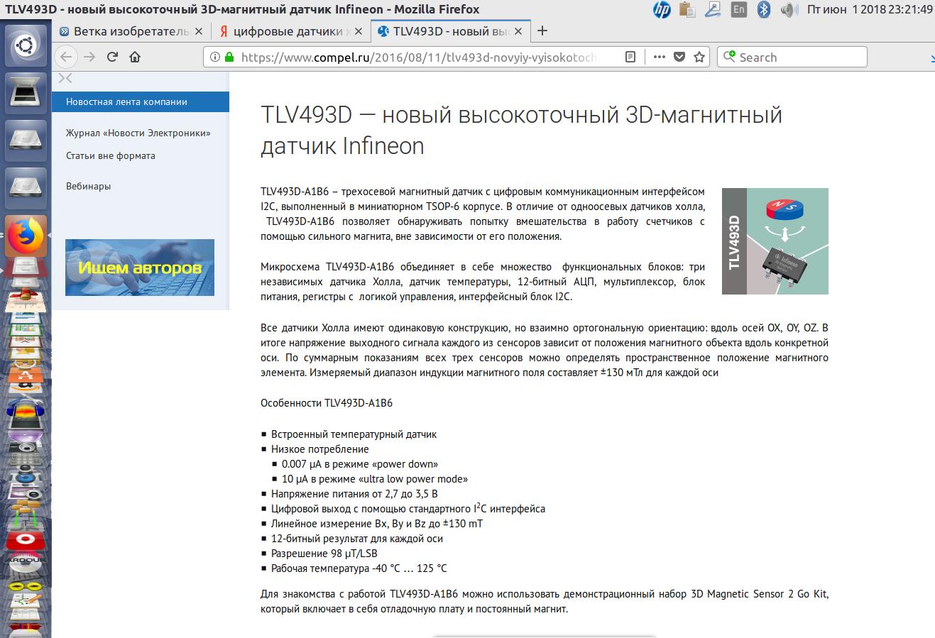 http://i5.imageban.ru/out/2018/06/01/f650e52c30f82c9604902b6037ac8aee.png