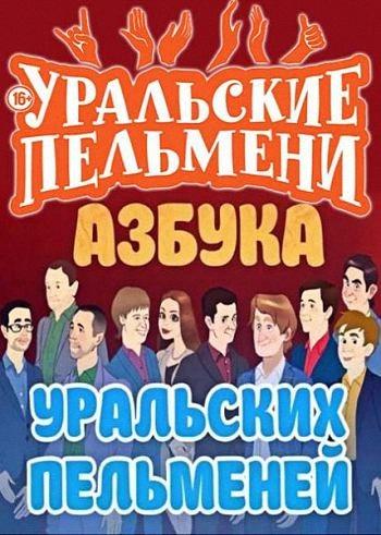 http://i5.imageban.ru/out/2018/06/02/f13dbfc706a1d939c86f2abb5244375c.jpg