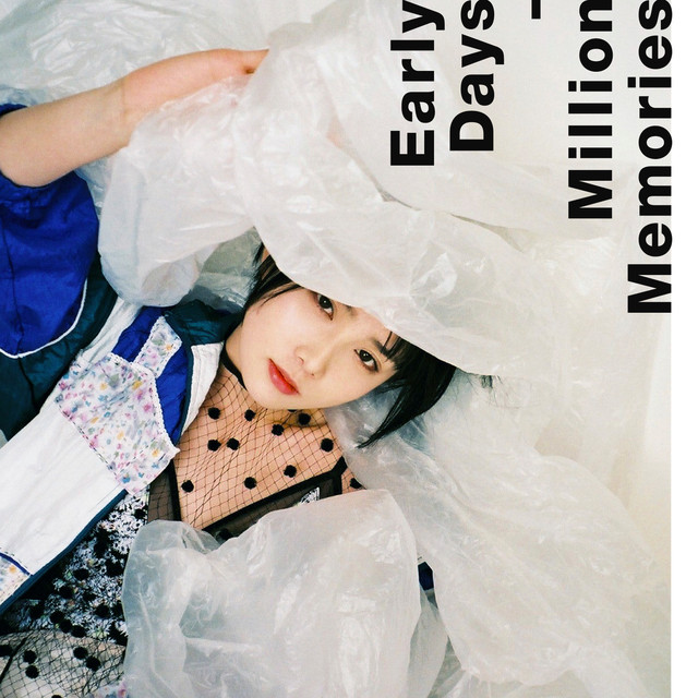 20180606.1409.10 Rin Akatsuki - Early Days ~ Million Memories cover.jpg