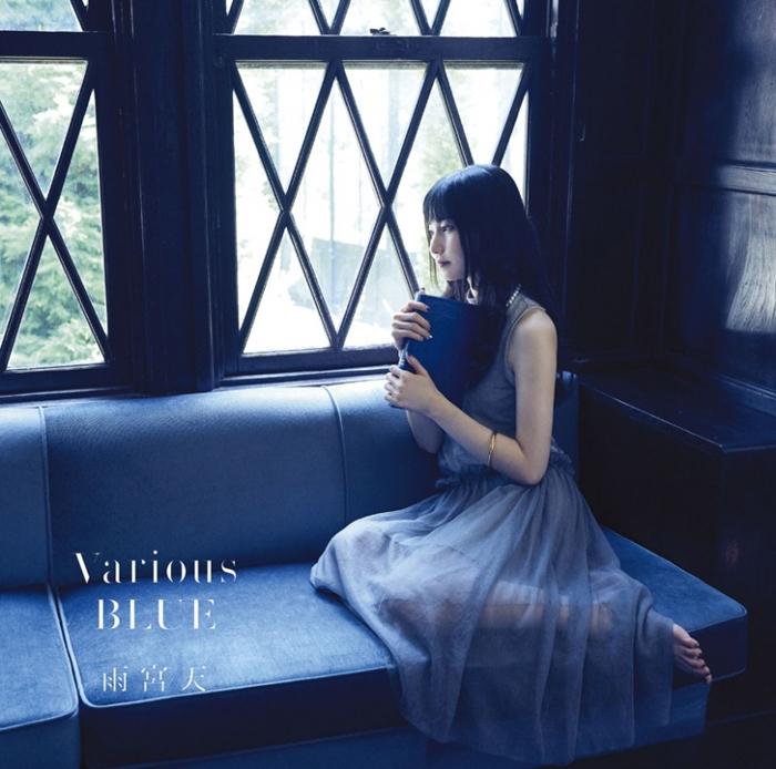 20180615.1251.32 Sora Amamiya - Various Blue cover.jpg