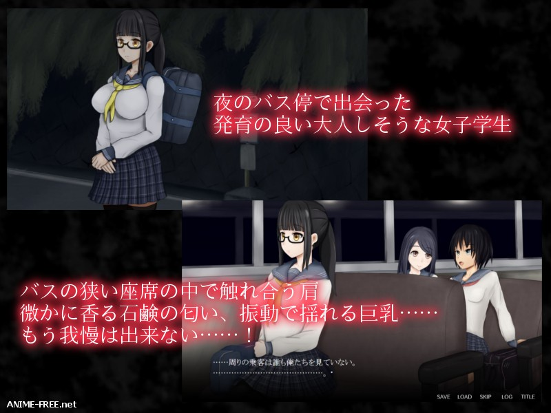 Urge to Molest [2017] [Cen] [SLG] [JAP,ENG] H-Game