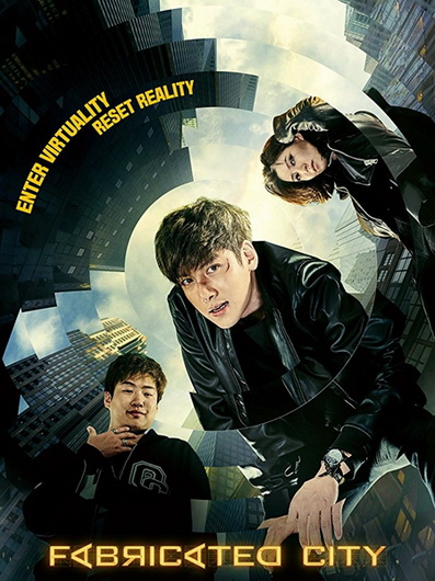 Подставной город / Fabricated City (Пак Кван Хён / Park Kwang-hyun) [2017, Южная Корея, боевик, криминал, HDRip] DVO (GREEN TEA)