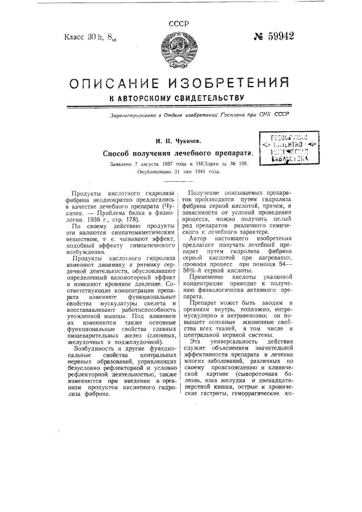 http://i5.imageban.ru/out/2018/07/12/47f9580f350f634b8879fbc6669604e5.jpg
