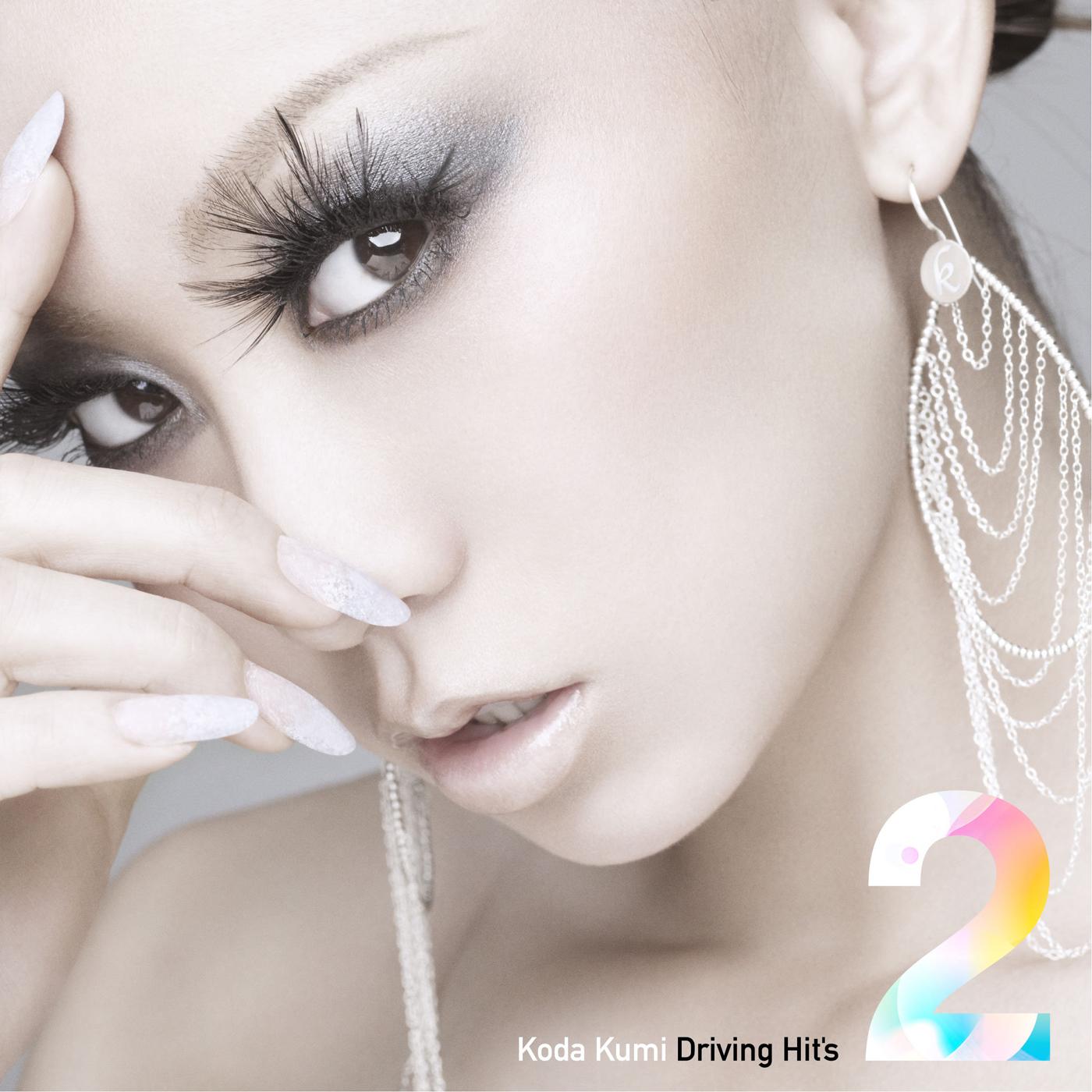 20180715.0506.3 Koda Kumi - Driving Hit's 2 (FLAC) cover.jpg