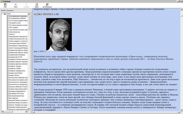 http://i5.imageban.ru/out/2018/07/19/c8f4f0e61af56e33c2847a34964a2663.jpg