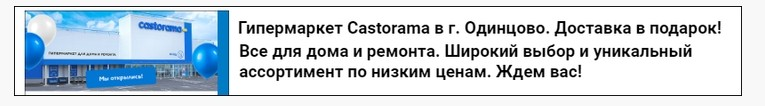http://i5.imageban.ru/out/2018/07/26/57dafae72a83c263dd21adeeb285b943.jpg