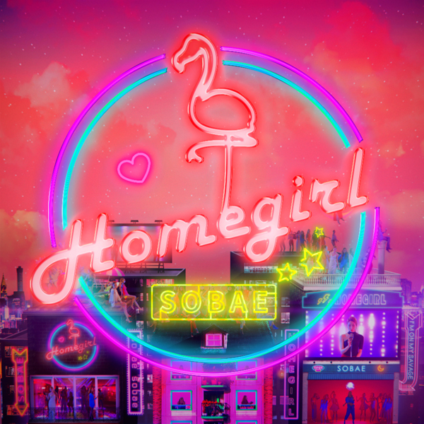 20180727.0655.12 Sobae - Homegirl (FLAC) cover.jpg