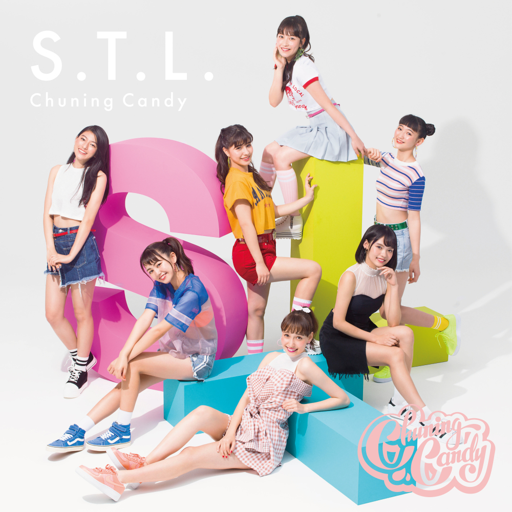 20180727.0655.03 Chuning Candy - S.T.L. (First edition) (FLAC) cover.jpg