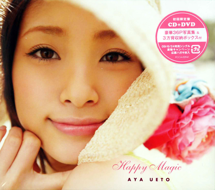 20180728.0636.02 Aya Ueto - Happy Magic ~Smile Project~ (2009) (FLAC) cover 1.jpg