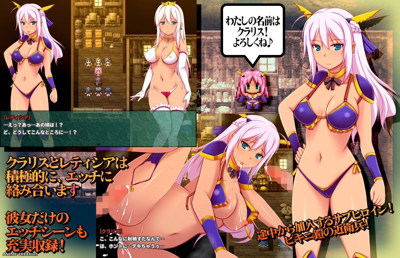 Queen's Diary of Adulterous Mating ~RPG In Which Love Affair Is National Affair~ [2018] [Cen] [jRPG] [JAP] H-Game