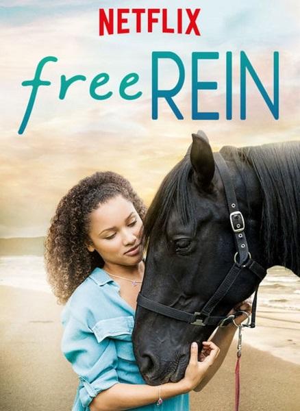Свободный Рейн / Free Rein [S02] (2018) WEBRip | ColdFilm