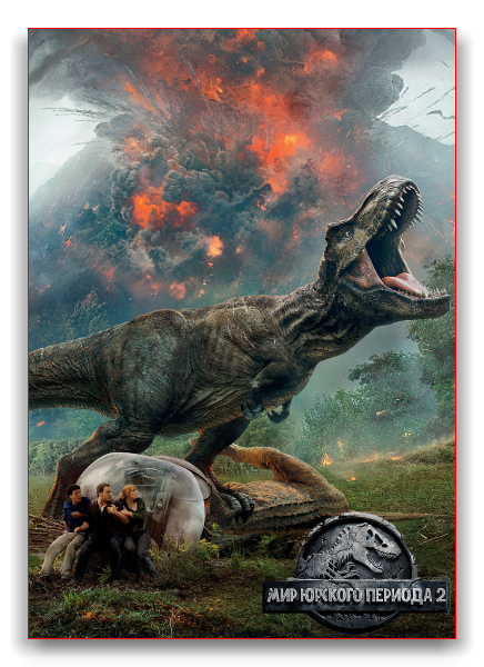 Мир Юрского периода 2 / Jurassic World: Fallen Kingdom (2018) HDRip от Scarabey | iTunes