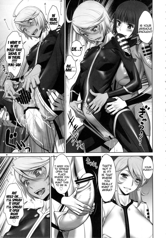 Minazuki Juuzou / Nikomark / Gerupin / G.T.P. - Сборник хентай манги [Ptcen] [ENG,RUS,JAP] Manga Hentai