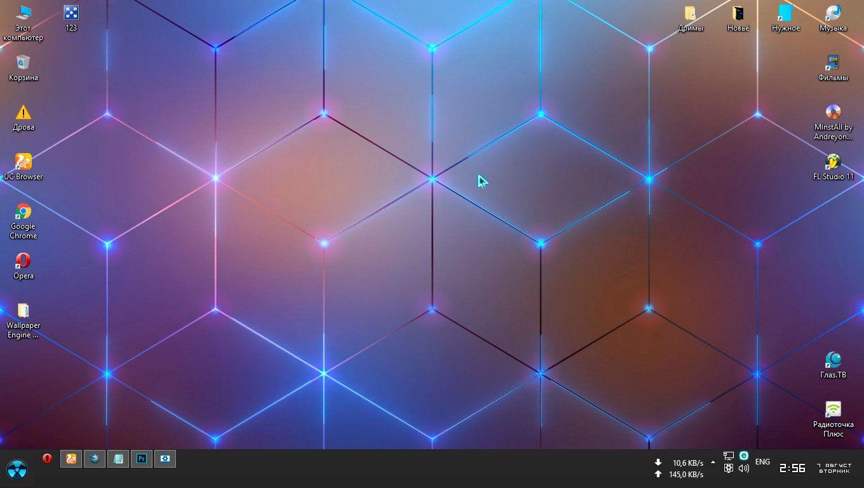 Wallpaper Engine - Живые обои на рабочий стол Windows [v.1.0.1369] (2018/PC/Русский), Portable +150 Dreams