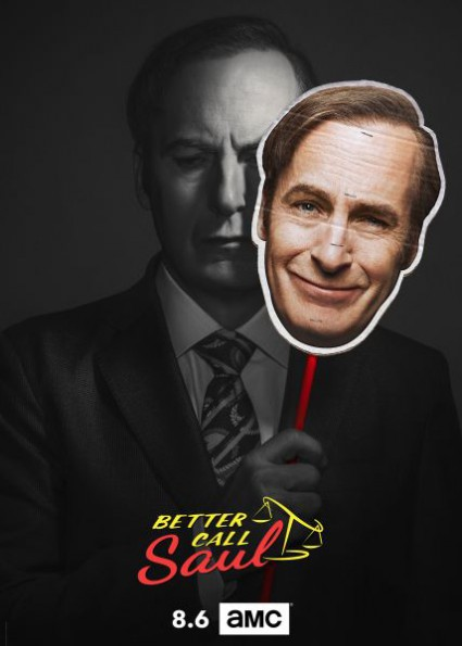Лучше звоните Солу / Better Call Saul [04x01 из 10] (2018) HDTVRip | ColdFilm