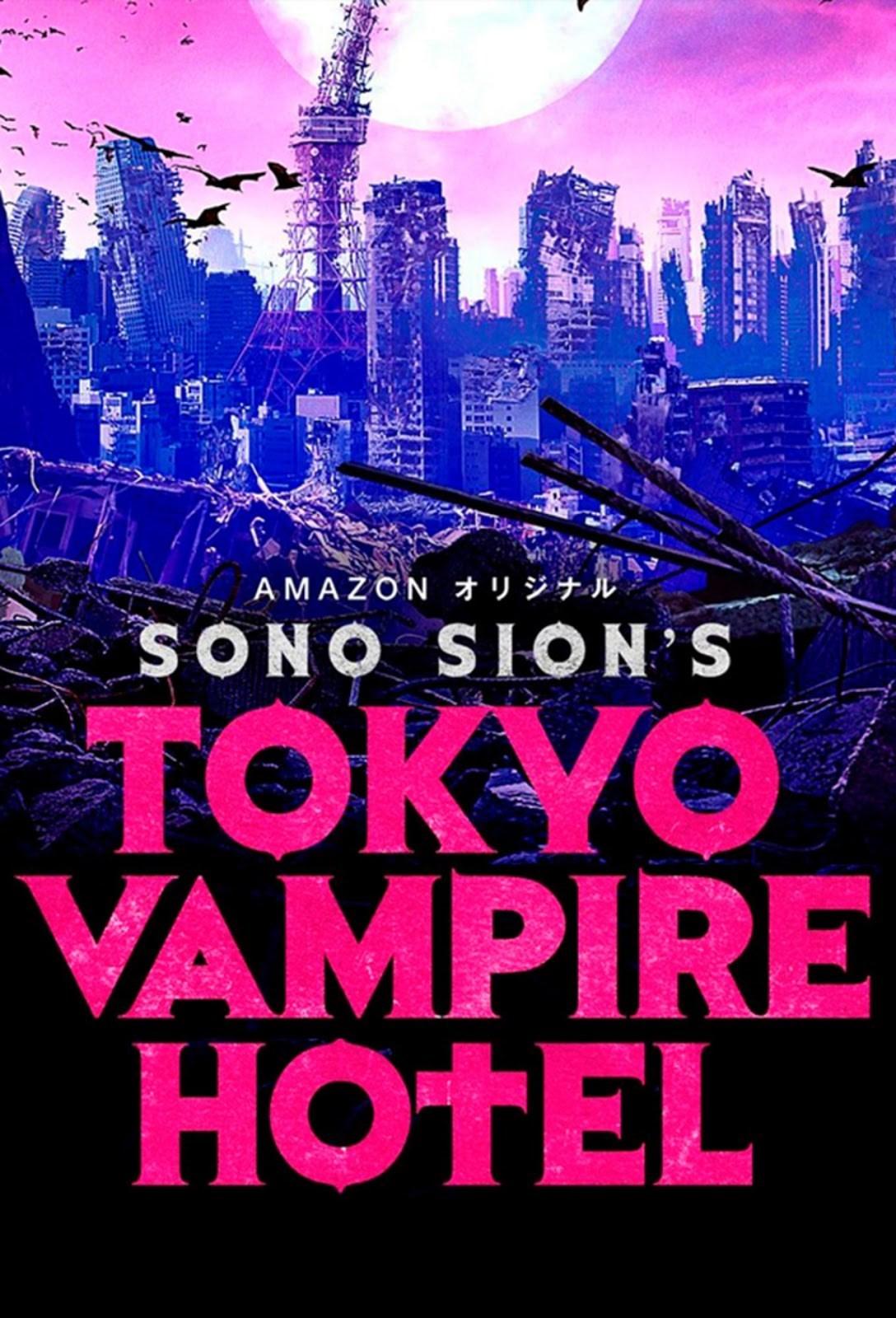 Tokyo Vampire Hotel (2).jpg