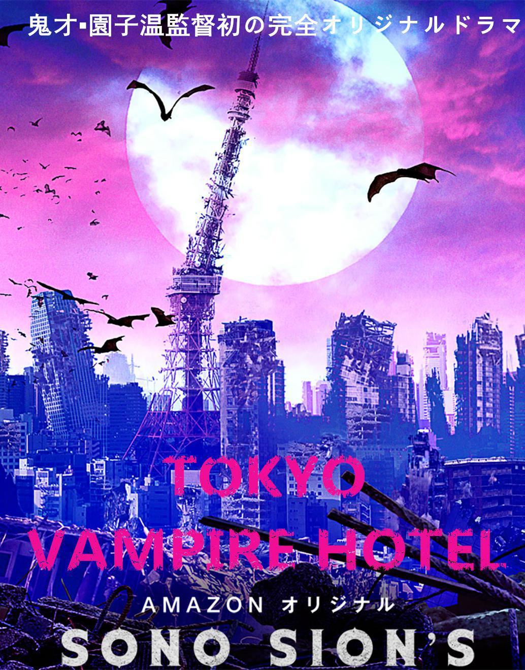 Tokyo Vampire Hotel (1).jpg
