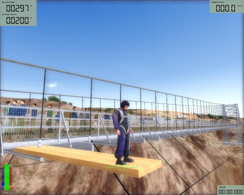B.A.S.E. Jumping: Точка отрыва (2007/PC/Русский), Лицензия