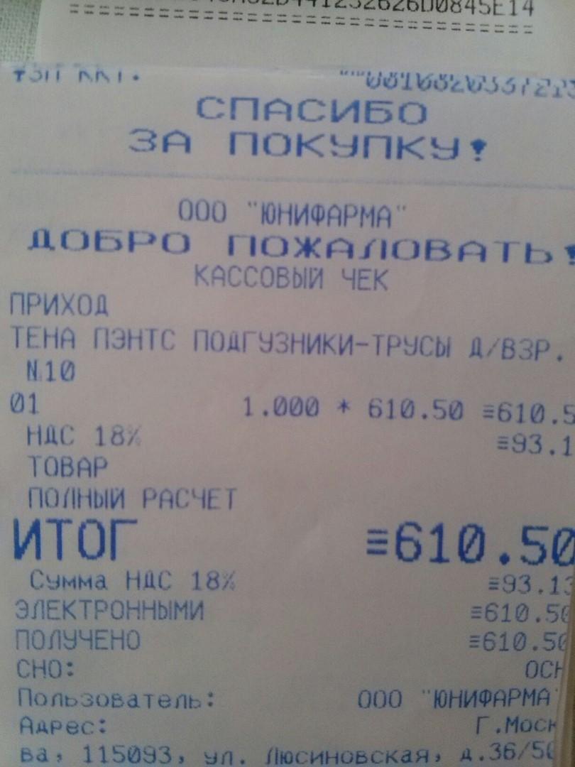 FSBQa3HtCSs.jpg