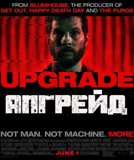 Апгрейд / Upgrade (2018) BDRip-AVC от Dalemake | P, L