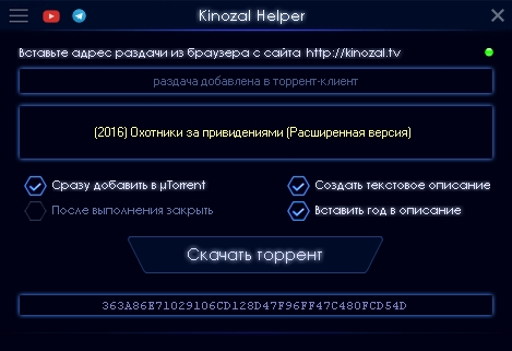 Httpkinozal tv порно