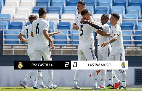Real Madrid Castilla - UD Las Palmas B 2:0