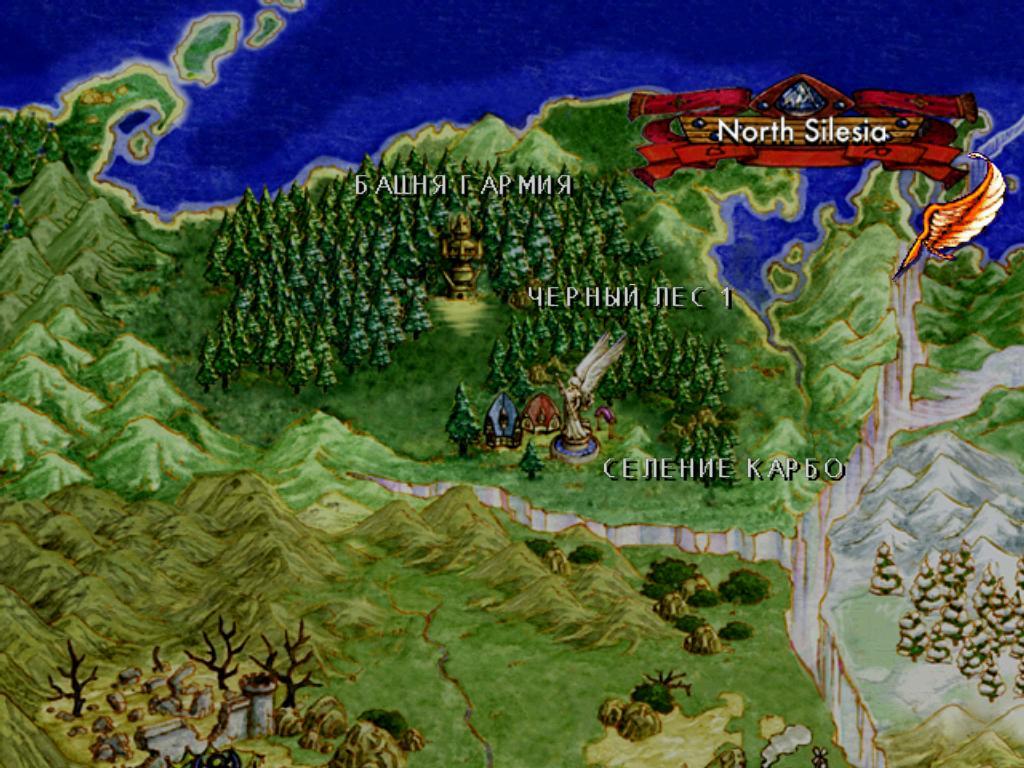 Grandia II (2002/PC/Русский), Лицензия