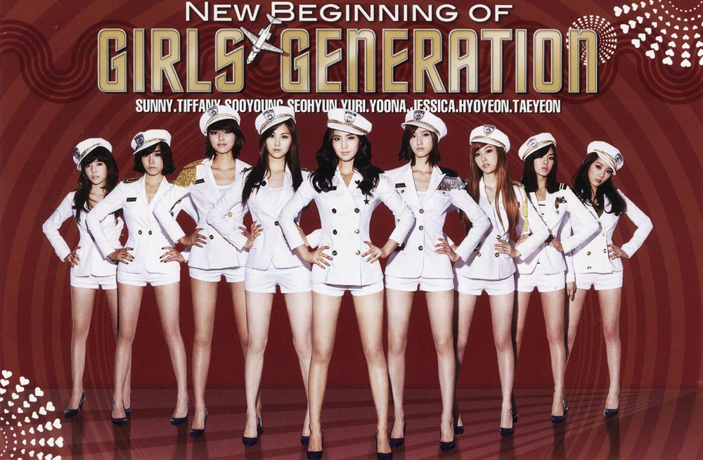 20180911.0238.3 Girls' Generation (SNSD) - Shoujo Jidai Torai ~Rainichi Kinenban~ New Beginning of Girls' Generation (DVD) (JPOP.ru) cover.jpg