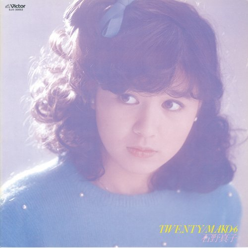 20180913.1012.7 Mako Ishino - Twenty +10 (1981) (remastered 2008) cover.jpg