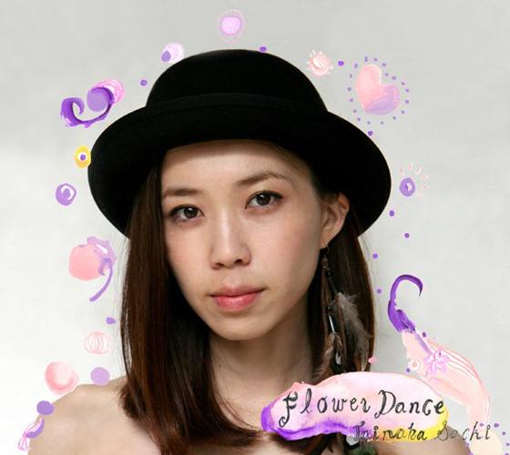 20180914.0924.07 Sachi Tainaka - Flower Dance cover.jpg