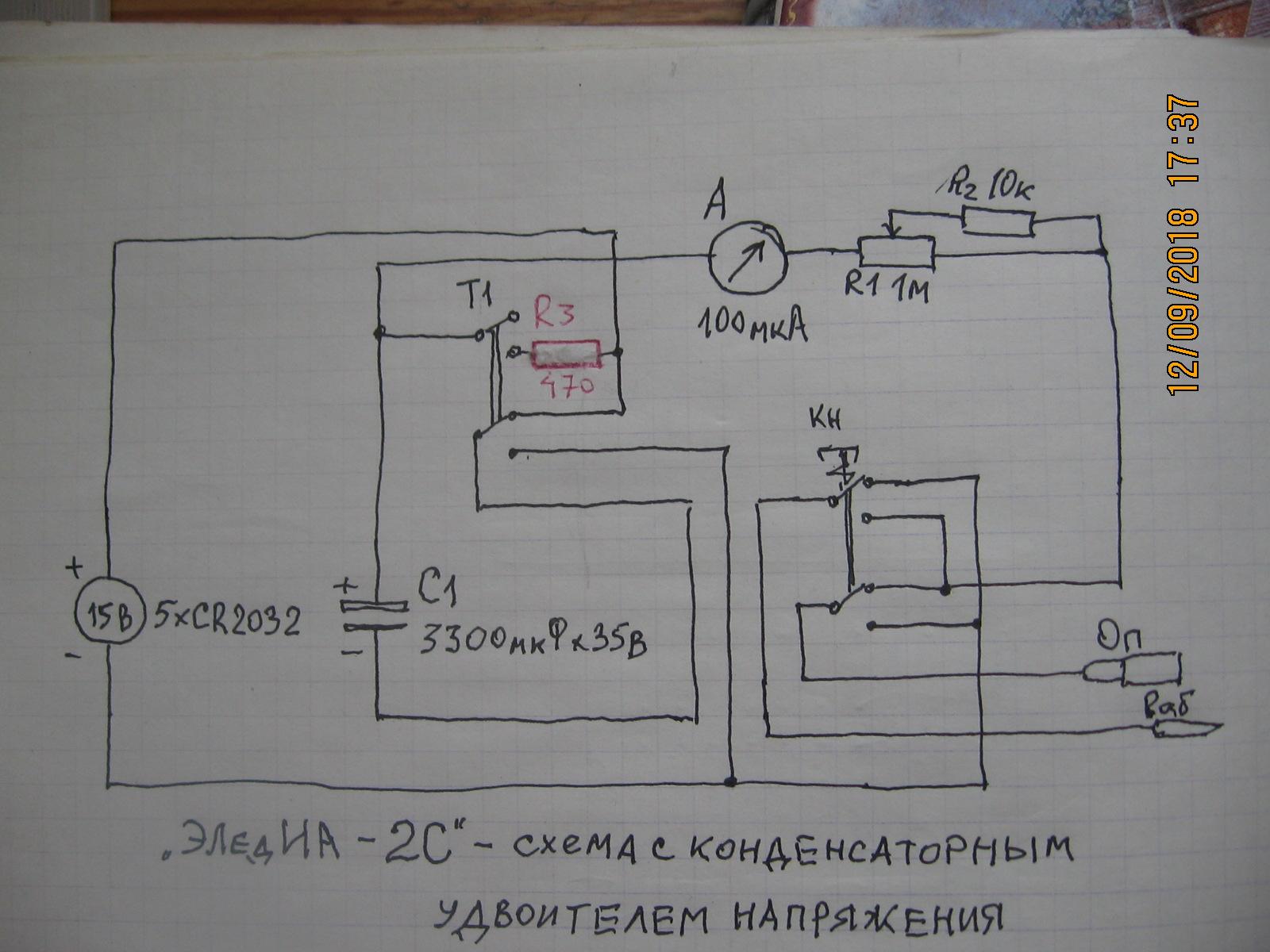 https://i5.imageban.ru/out/2018/09/15/6fe19d295f0fe4f035fc8d528caa5517.jpg