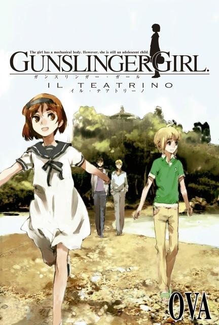Школа убийц / Gunslinger Girl: Il Teatrino [OVA] [2 из 2] [без хардсаба] [RUS(ext), JAP+SUB] [2008, приключения,фантастика, драма, BDRip] [1080p]