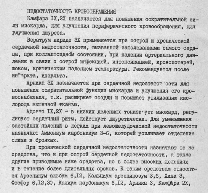 https://i5.imageban.ru/out/2018/09/26/91a6cae8f1a57150820295301530eff2.jpg
