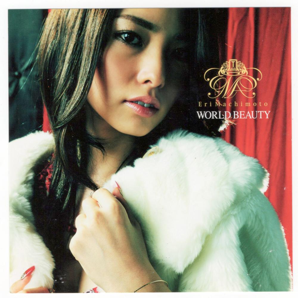 20180926.0947.04 Eri Machimoto - World Beauty (FLAC) cover.jpg