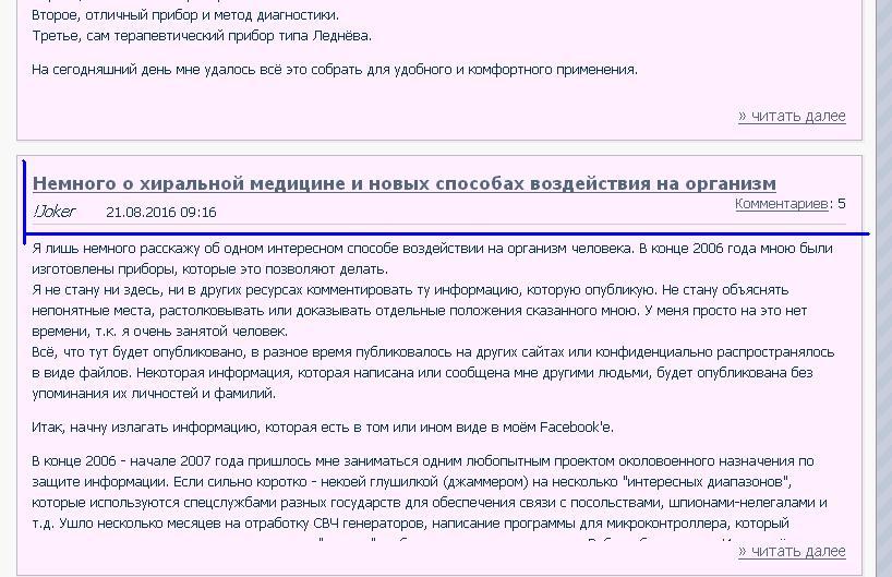 https://i5.imageban.ru/out/2018/10/02/5ff4f1fe1a775a75eab95daed45559f1.jpg